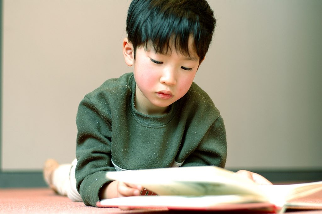 parenting helps narrow gaps in math and reading